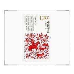 2018-3《中国剪纸(一)》特种邮票 套票