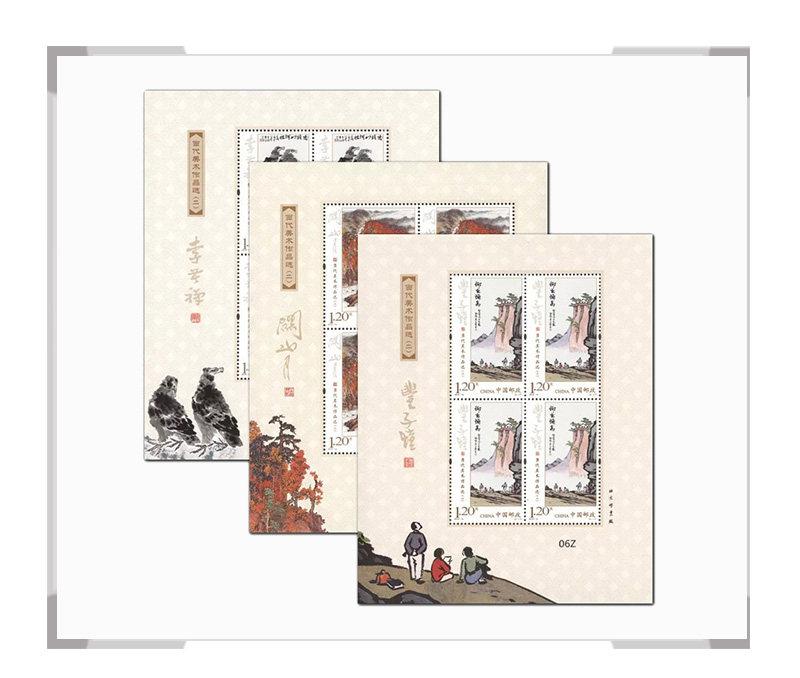 2018-10《当代美术作品选(二)》特种邮票 小版票