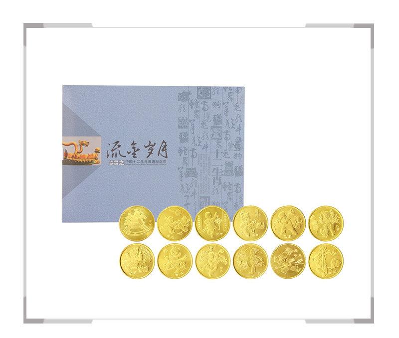 首轮十二生肖纪念币大全珍藏册