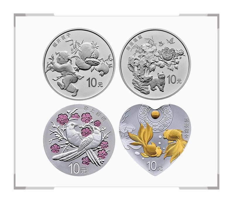 2018年吉祥文化金银币 银币套装