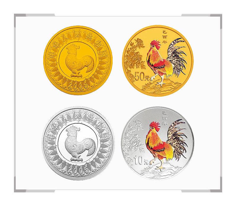 2005乙酉鸡年生肖金银纪念币 彩金银套装 1/10盎司金+1盎司银