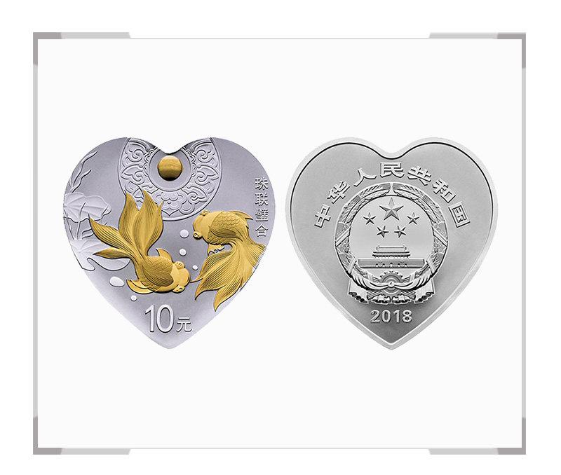 2018年吉祥文化金银币 珠联璧合30克银币