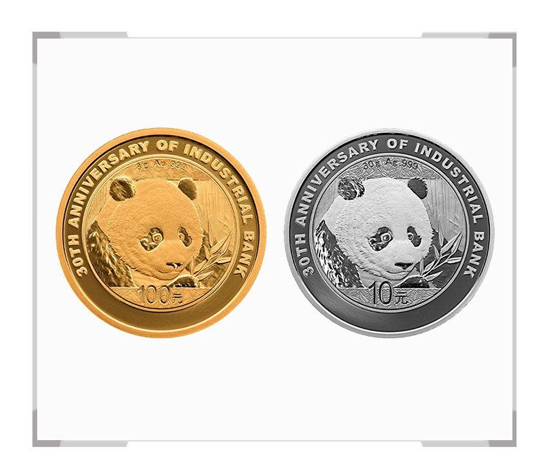 2018年兴业银行成立30周年熊猫加字金银纪念币 8克金+30克银