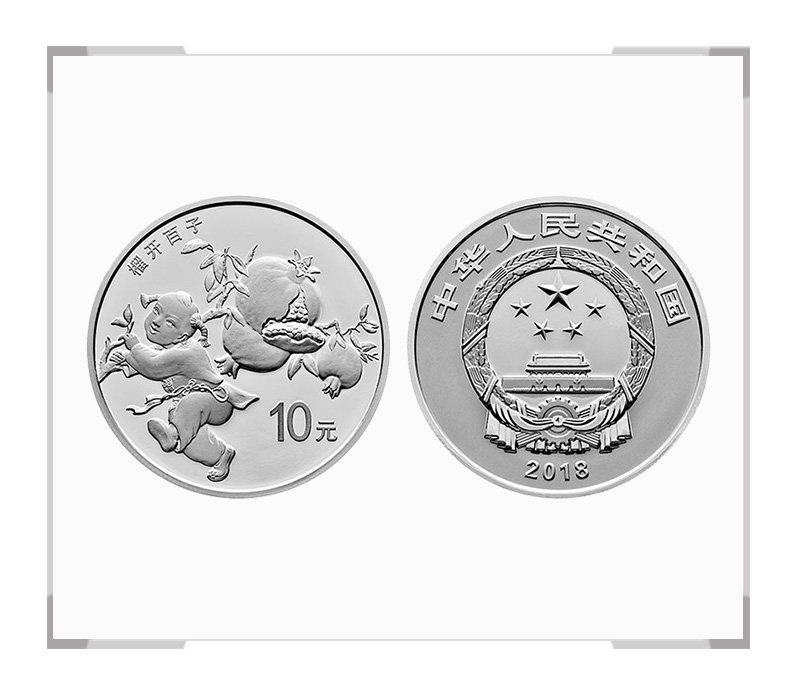 2018年吉祥文化金银币 榴开百子30克银币