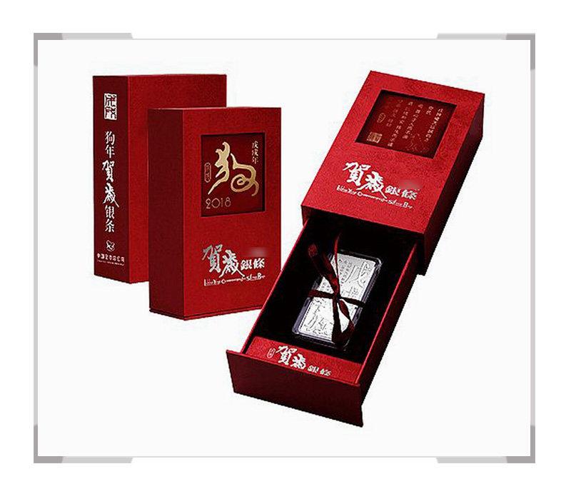 中国金币2018戊戌狗年贺岁银条200克