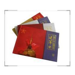 《抗战、长征、建军、建党》 中国四大主题红色珍邮