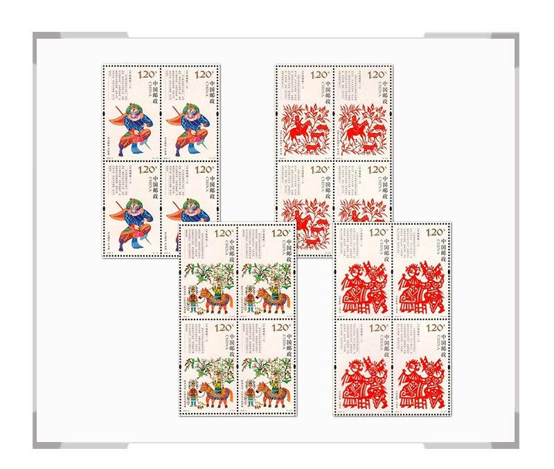 2018-3《中国剪纸(一)》特种邮票 四方连