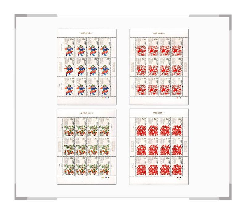 2018-3《中国剪纸(一)》特种邮票 大版票
