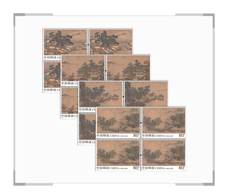2018-20《四景山水图》特种邮票 四方连