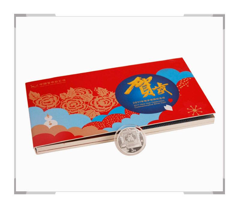 2017年3元福字贺岁银质纪念币