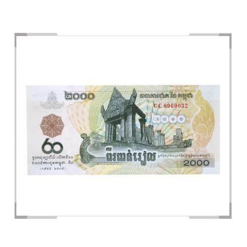 柬埔寨与中国建交60周年(1958-2018)纪念钞单张