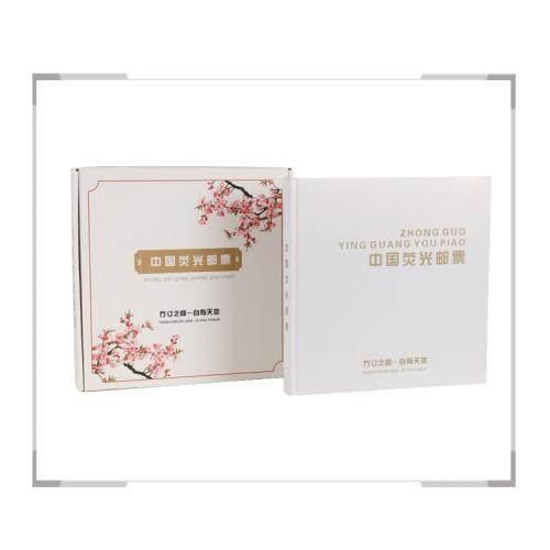 中国荧光邮票大全套