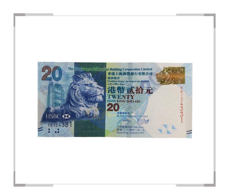香港汇丰20元中秋钞(吉庆佳节中秋纪念钞单张)