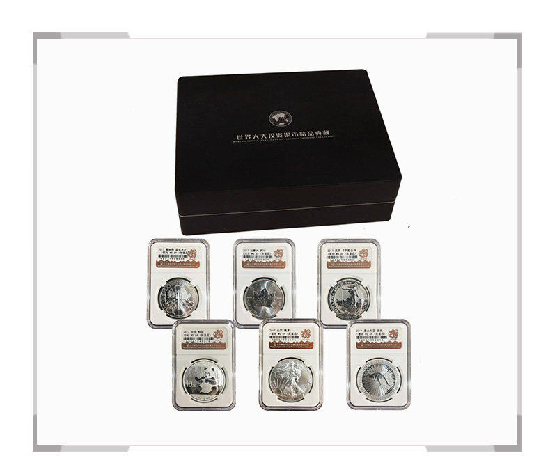 2017年世界六大投资银币 评级封装典藏版