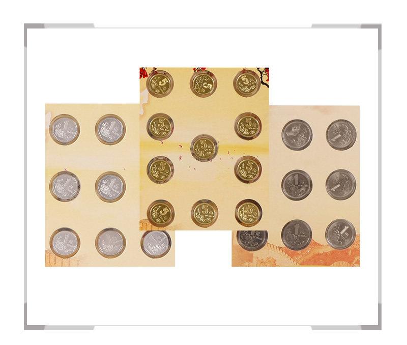 第三套人民币流通硬币礼册套装 牡丹1元 梅花5角 菊花1角硬币套装