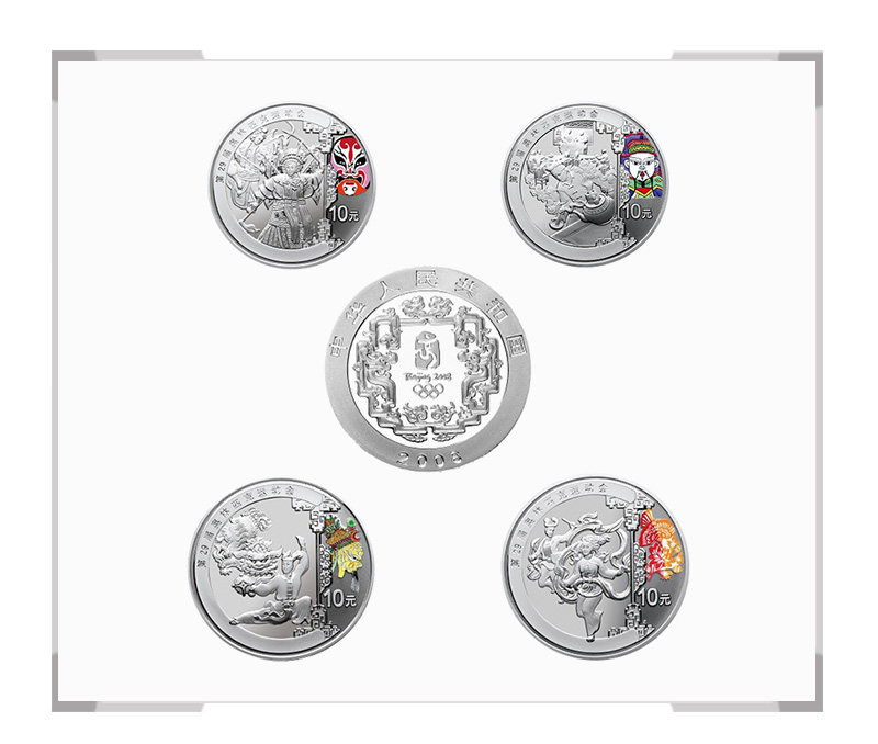 2008年第29届奥林匹克运动会贵金属纪念币(第3组)金银纪念币 1盎司银