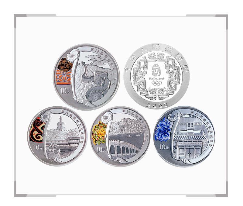 2007年第29届奥林匹克运动会贵金属纪念币(第2组)金银纪念币 1盎司银