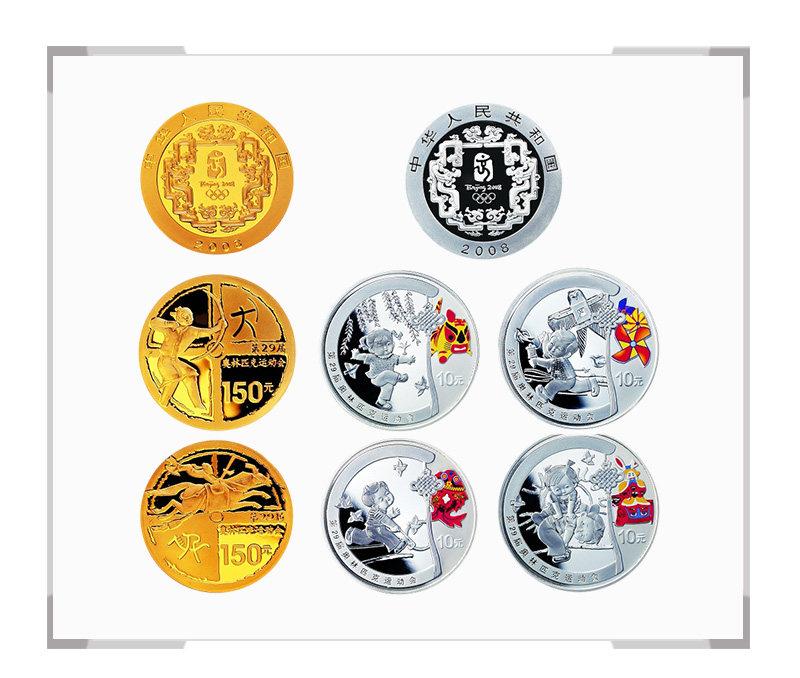 2006年第29届奥林匹克运动会贵金属纪念币(第1组)金银套装 1/3金+1盎司银