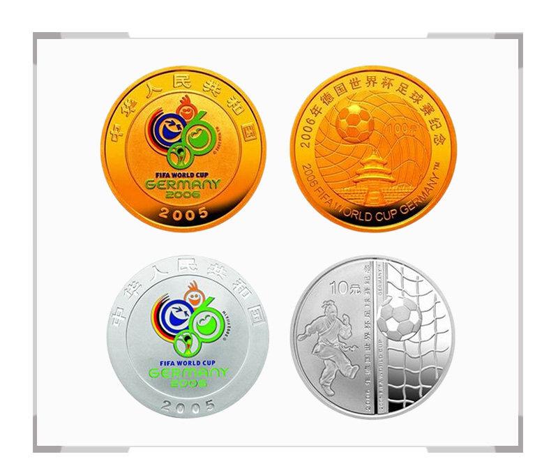2005年德国世界杯足球赛金银套装 1/4盎司金+1盎司银