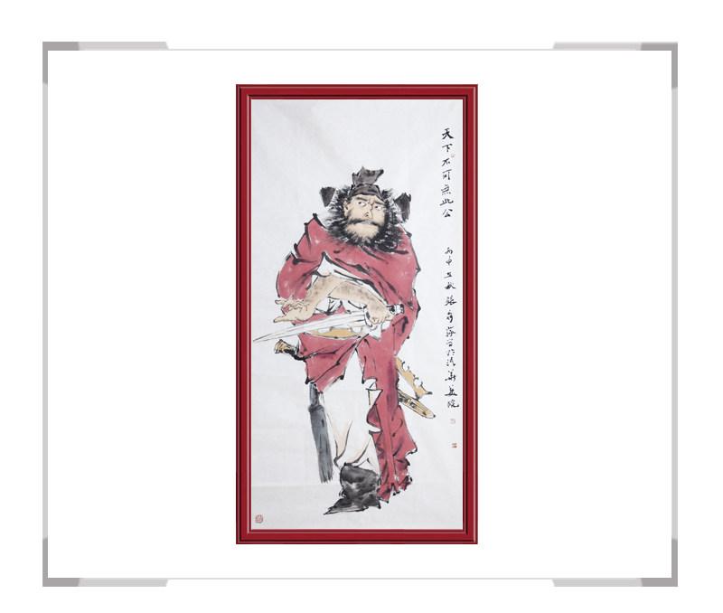 中国美术家协会会员张秀萍-竖幅人物画钟馗