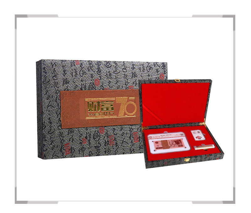 《财富70》钞币珍藏册