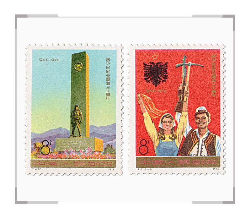 J4阿尔巴尼亚解放三十周年