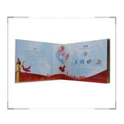 中国经贸特版珍邮
