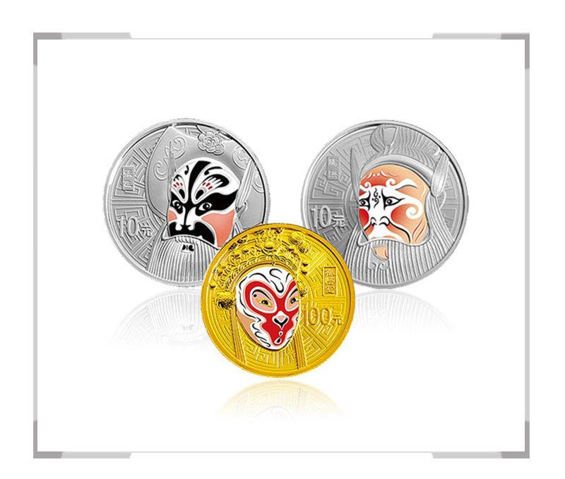中国京剧脸谱彩色金银币(第3组)