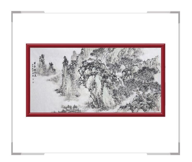 中国美术家协会会员画家季清龙-横幅山水画第三款