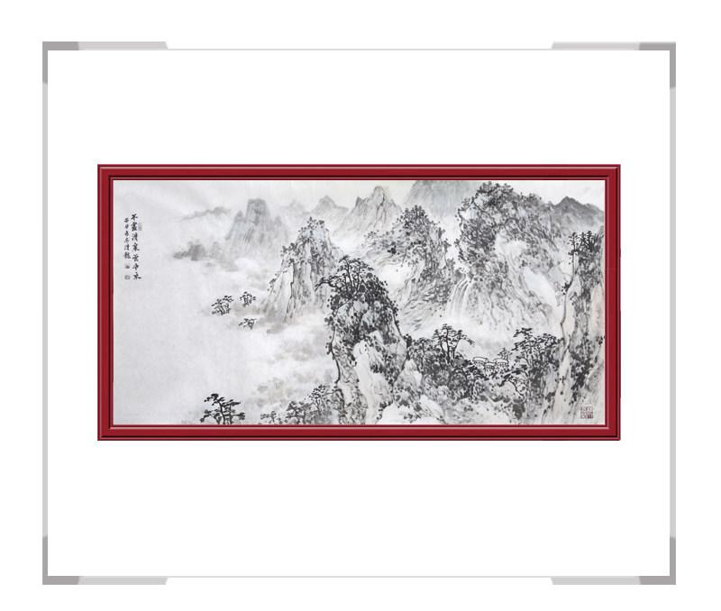 中国美术家协会会员画家季清龙老师-横幅山水画一