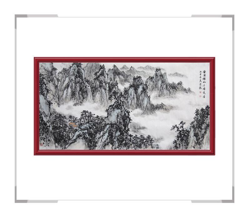 中国美协会员季清龙作品-横幅山水画第三款