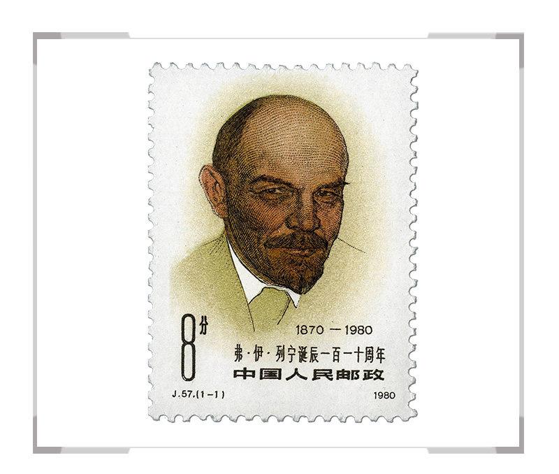J57弗·伊·列宁诞辰一百一十周年