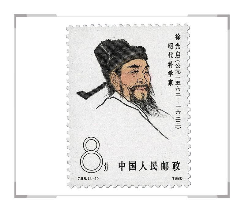 J58中国古代科学家(第三组)