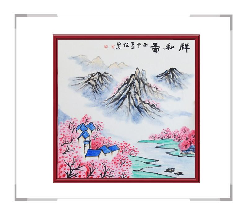 中国美术家协会李任孚-斗方山水画作品二