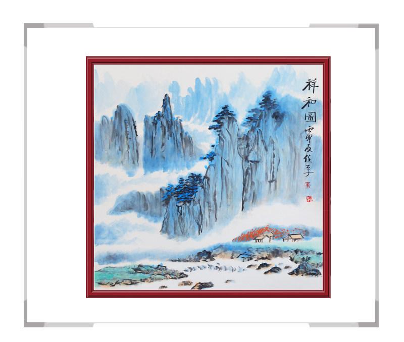 中国美术家协会李任孚作品-斗方山水画第三款