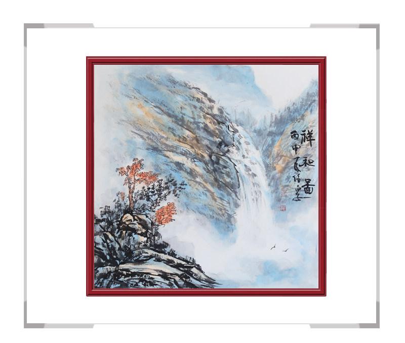 中国美术家协会会员李任孚作品-斗方山水画二