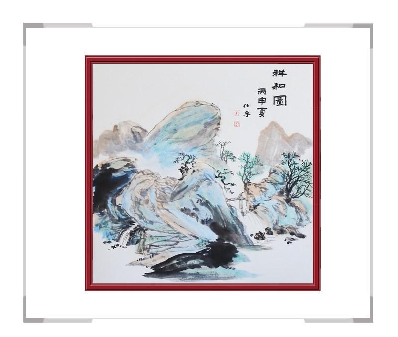 中国美术家协会会员李任孚作品-斗方山水画三