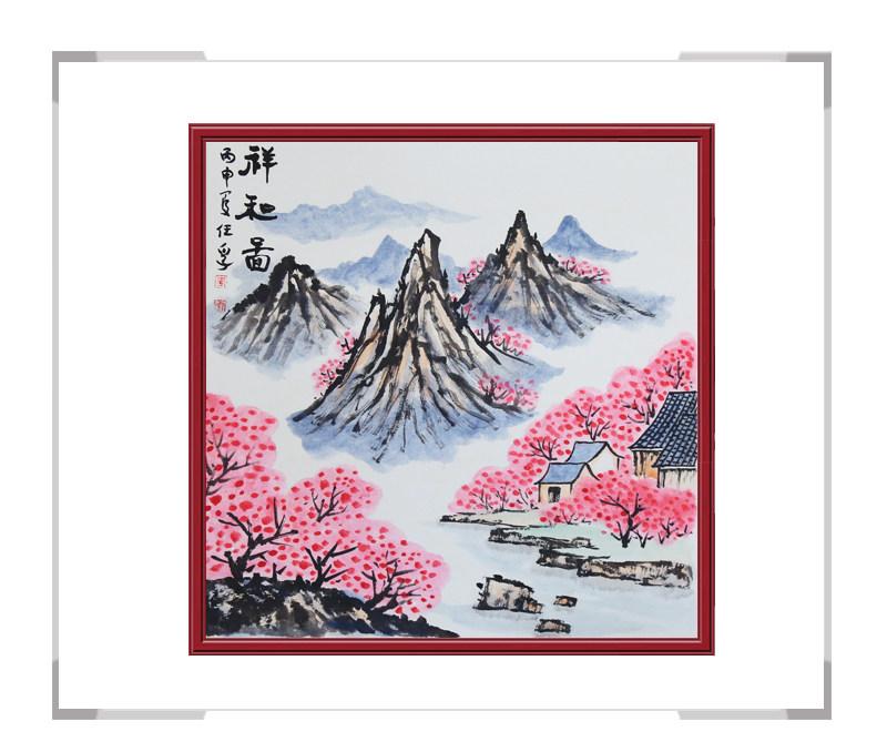 中国美术家协会李任孚-斗方山水作品一
