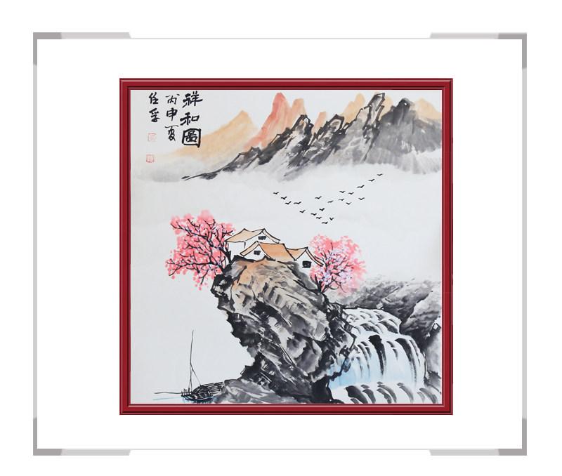 中国美术家协会李任孚-斗方山水作品二