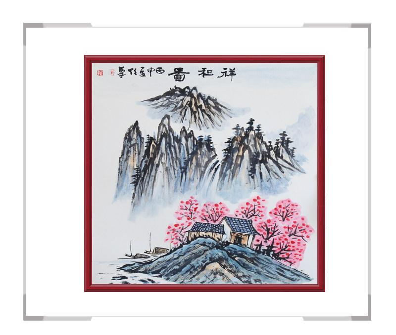 中国美术家协会李任孚-斗方山水作品三