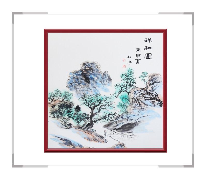 中国美术家协会会员李任孚-斗方山水画作品一