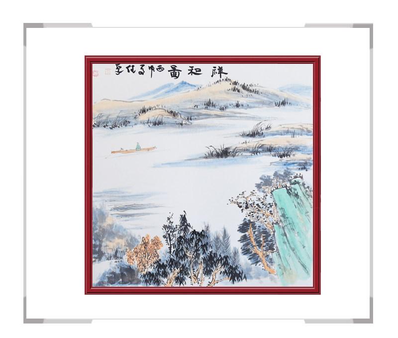 中国美术家协会会员李任孚-斗方山水画作品二