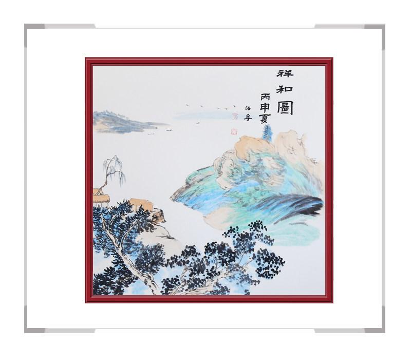 中国美术家协会会员李任孚-斗方山水画作品三