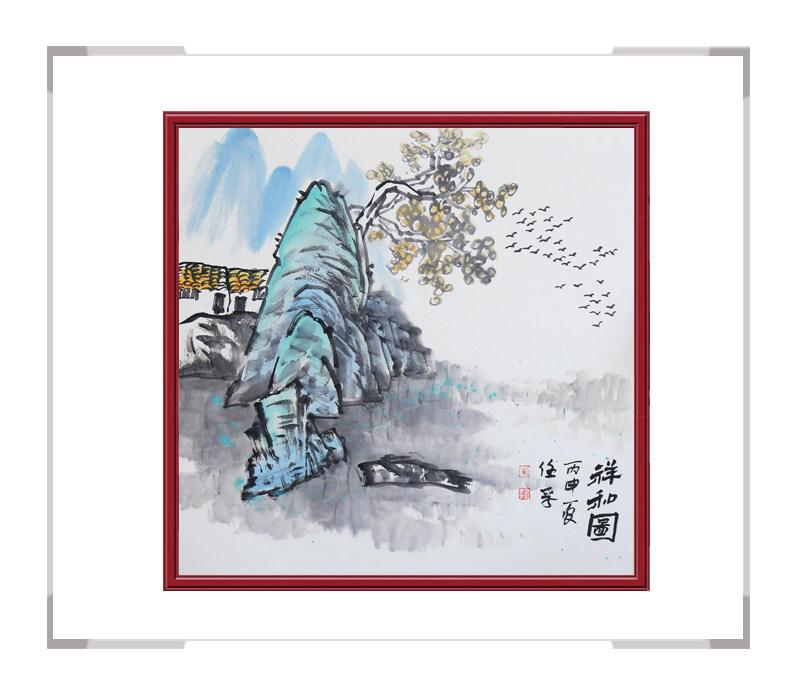 中国美术家协会画家李任孚-斗方山水画第二款