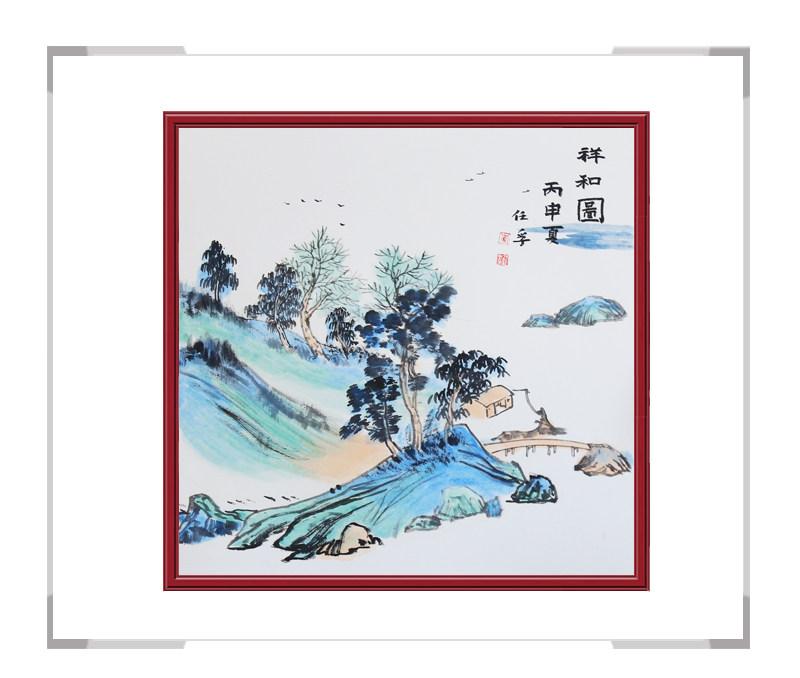 中国美术家协会画家李任孚-斗方山水画第三款