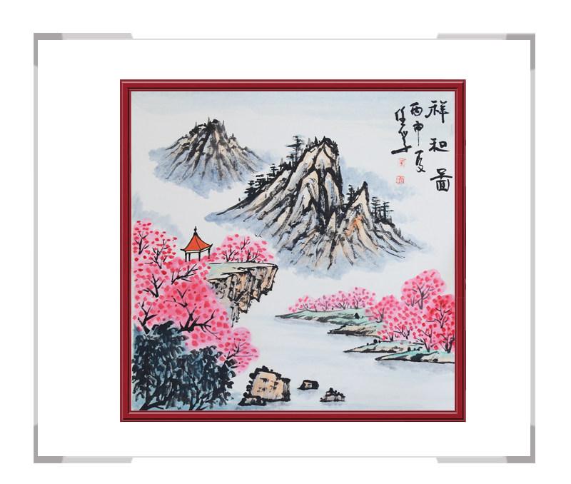 中国美术家协会会员画家李任孚-斗方山水画第一款