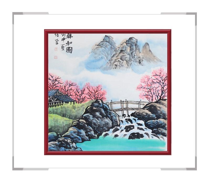 中国美术家协会会员画家李任孚-斗方山水画第二款