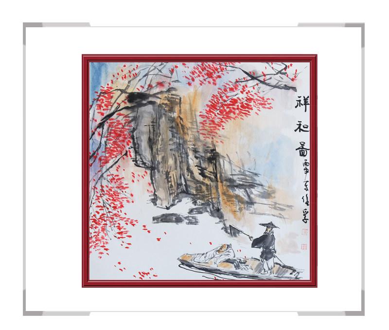 中国美术家协会会员画家李任孚-斗方山水画第三款