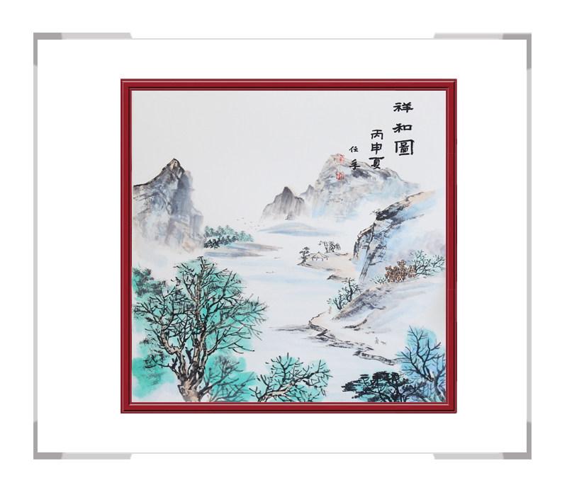 中国美术家协会画家李任孚-斗方山水作品一