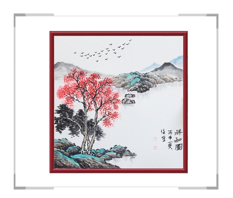 中国美术家协会会员画家李任孚-斗方山水作品一